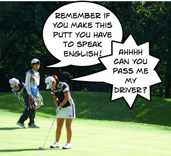 Fear & Phonetics on the LPGA Tour